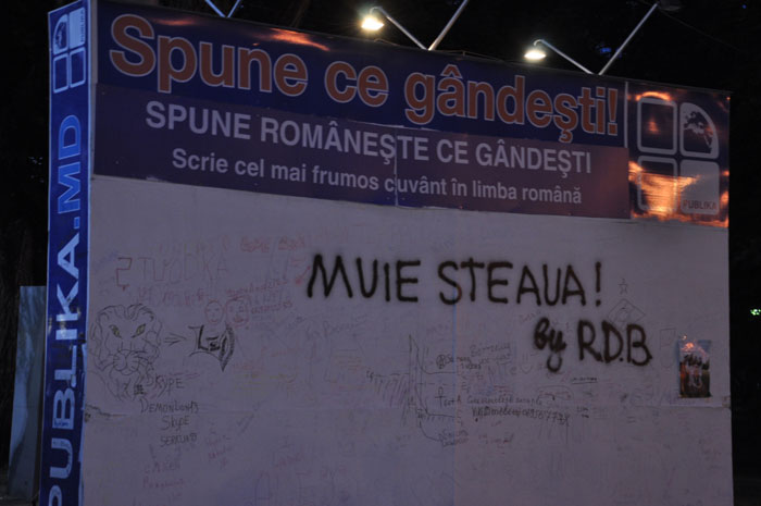 Related Pictures steaua bucuresti forum poze pictures